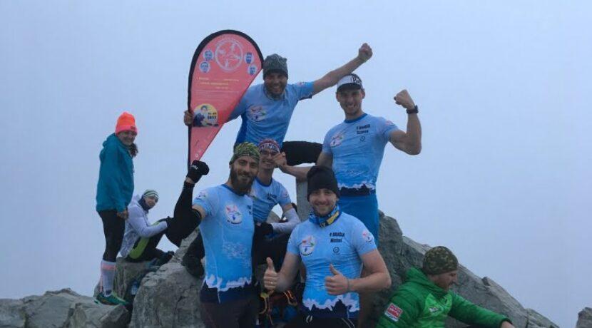 Czterej bracia zdobyli Koronę Gór Polski w 24 godziny! Wszystko w szczytnym celu