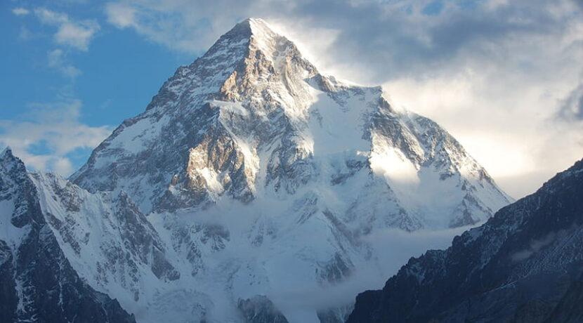 Kolejna wyprawa odwołana. Polacy nie pojadą pod K2 najbliższej zimy